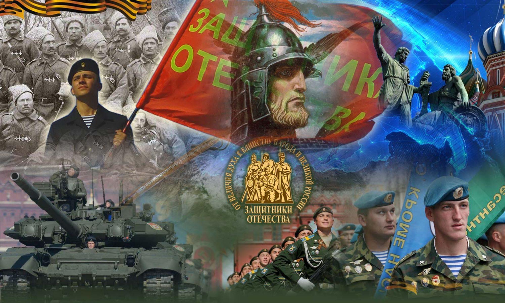 Прикольные, картинки и фото к дню защитника отечества